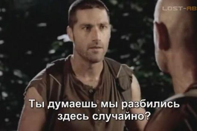 Вставлю субтитры в видео 1 - kwork.ru