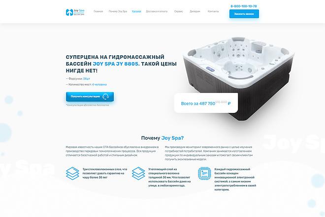 Дизайн блока сайта 20 - kwork.ru