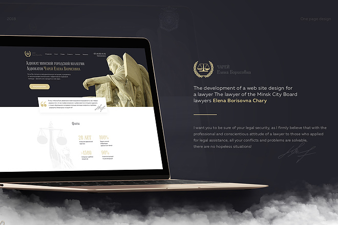 Дизайн блока сайта 21 - kwork.ru