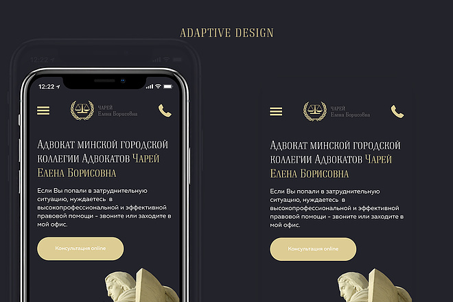 Дизайн блока сайта 23 - kwork.ru