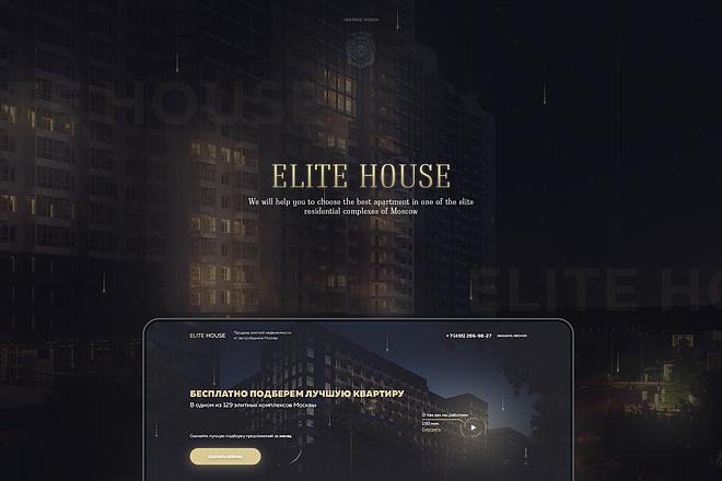 Дизайн блока сайта 24 - kwork.ru