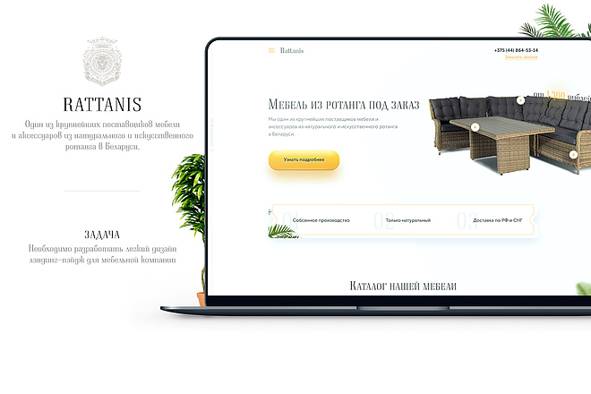 Дизайн блока сайта 27 - kwork.ru