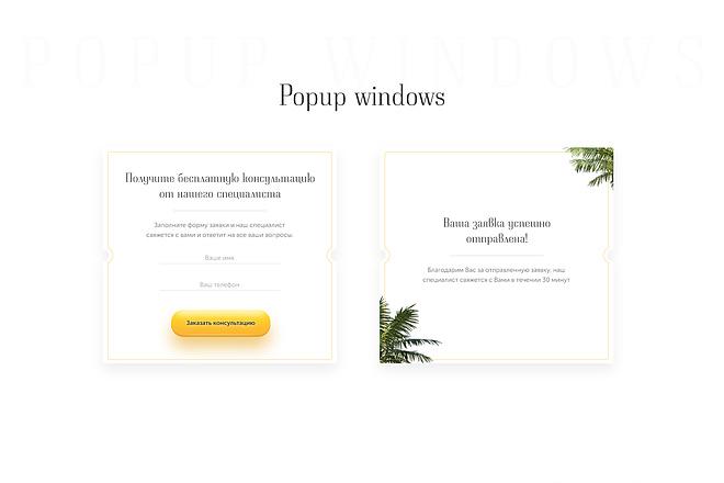 Дизайн блока сайта 29 - kwork.ru