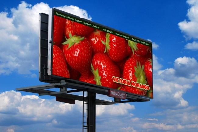 Разработаю дизайн билборда 47 - kwork.ru