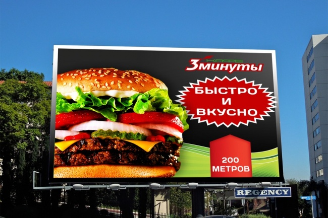 Разработаю дизайн билборда 49 - kwork.ru