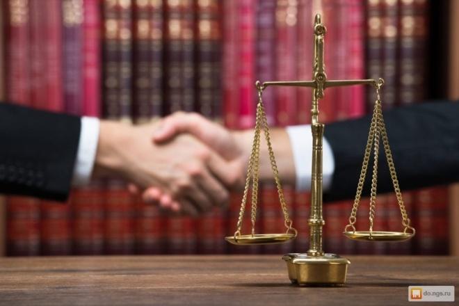 Иск о компенсации за нарушение права на исполнение судебного акта 1 - kwork.ru