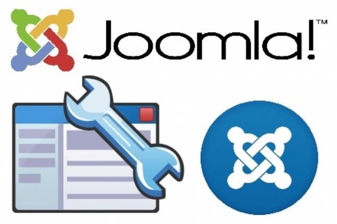 Исправлю или доработаю расширения для Joomla 3. х 1 - kwork.ru