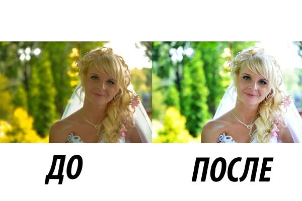 Профессионально обработаю фото 10 - kwork.ru