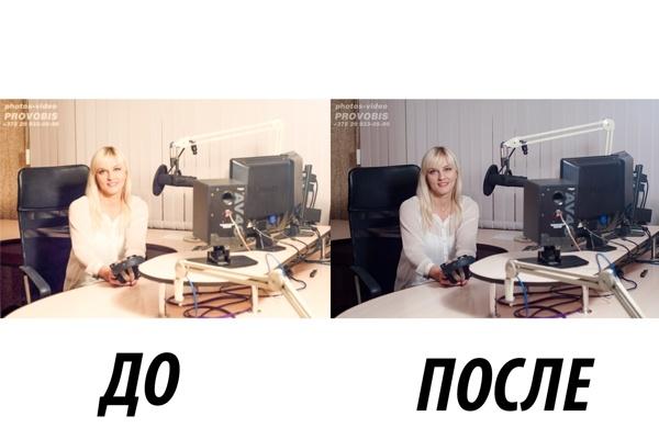 Профессионально обработаю фото 11 - kwork.ru