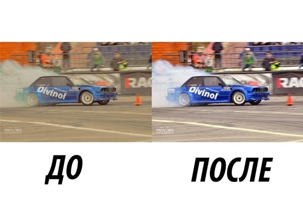 Профессионально обработаю фото 12 - kwork.ru