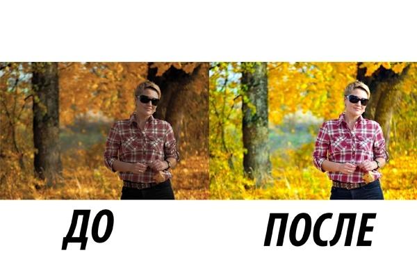 Профессионально обработаю фото 13 - kwork.ru