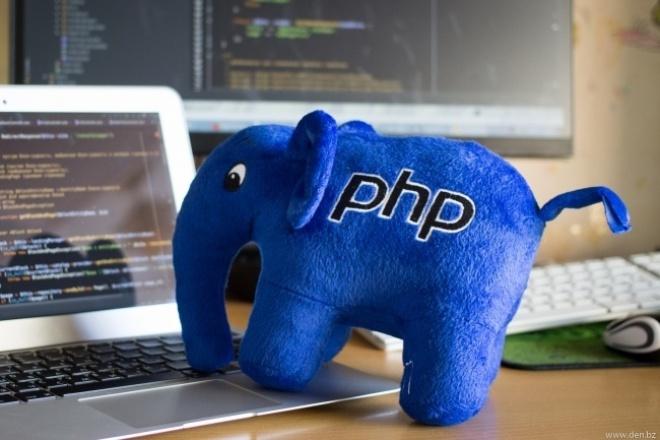 Напишу или Доработаю PHP + MySQL скрипт для вашего сайта 1 - kwork.ru