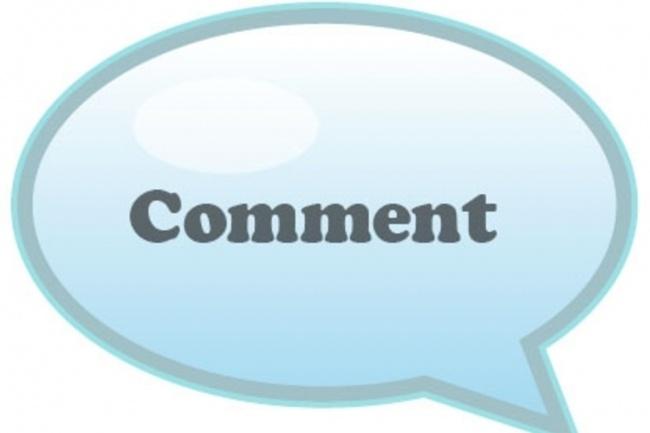 Напишу 10 комментариев к Вашим статьям, на сайте или форуме 1 - kwork.ru