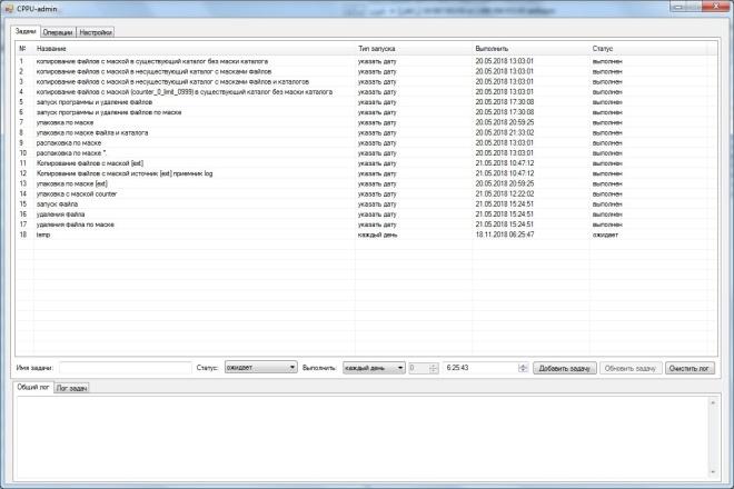 Файловый менеджер 1 - kwork.ru