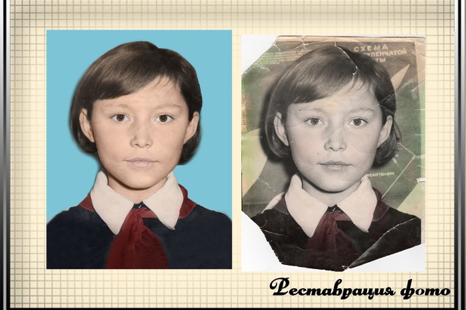 Реставрация старых фотографий 4 - kwork.ru