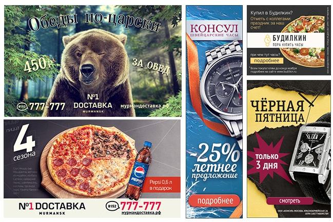 Качественный баннер для сайта 19 - kwork.ru