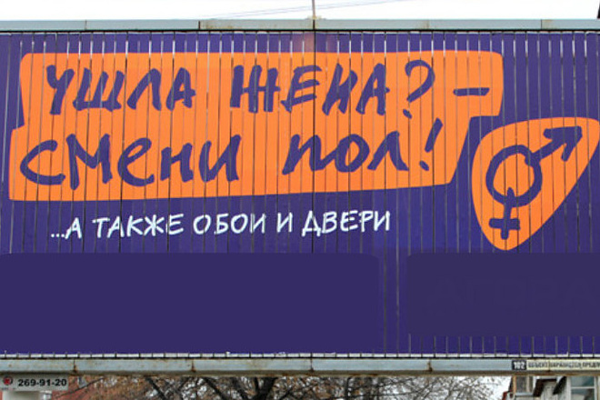 Уникальный слоган для Вашего творчества и бизнеса 1 - kwork.ru