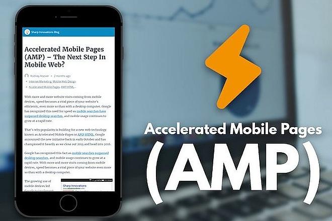 Подключу AMP страницы к сайту на wordpress 1 - kwork.ru