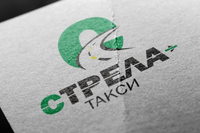 Креативный, стильный, уникальный и адаптивный логотип 12 - kwork.ru