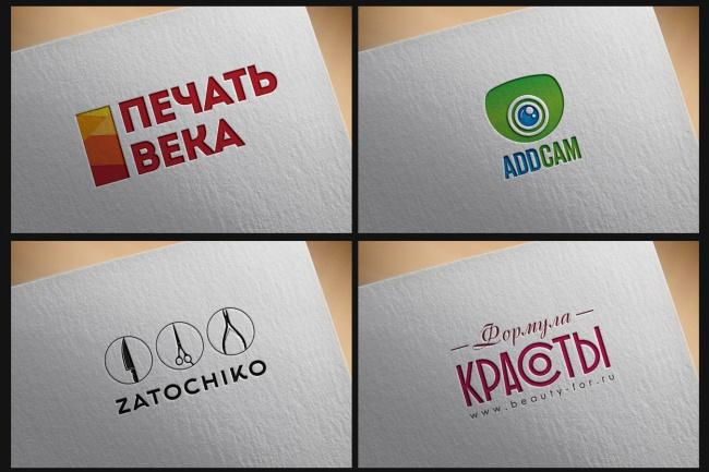Создам современный логотип 103 - kwork.ru