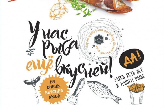 Постер, плакат, афиша 32 - kwork.ru