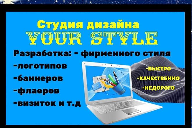 Разработаю и нарисую логотип быстро, недорого, качественно 7 - kwork.ru
