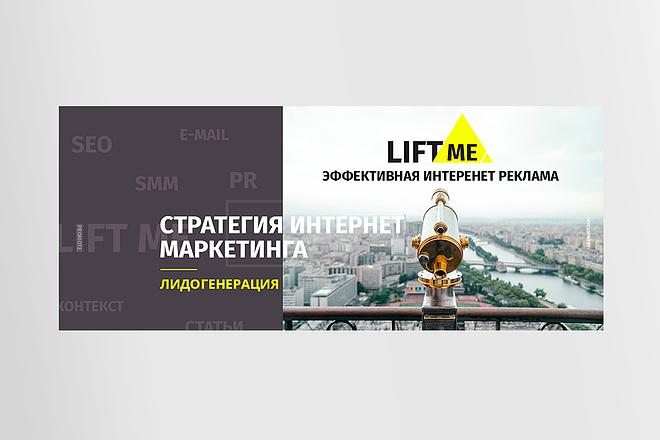 Разработаю уникальный дизайн Баннера 3 - kwork.ru