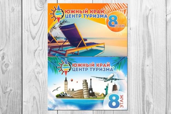 Разработаю дизайн листовки, флаера 119 - kwork.ru