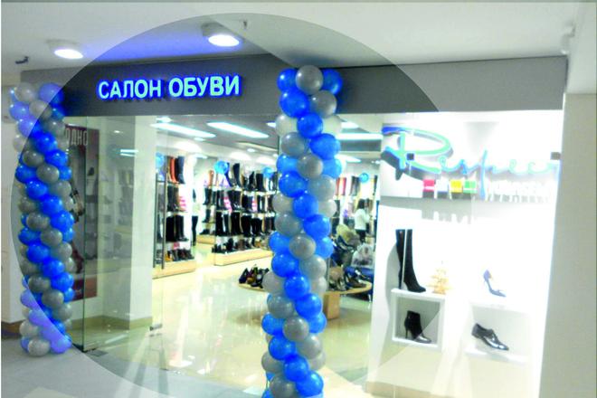 Наружная реклама 46 - kwork.ru