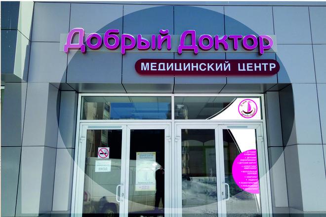 Наружная реклама 50 - kwork.ru