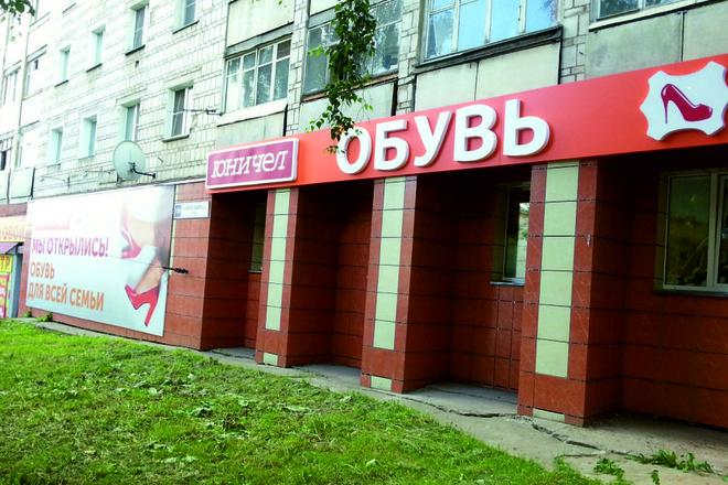 Наружная реклама 51 - kwork.ru