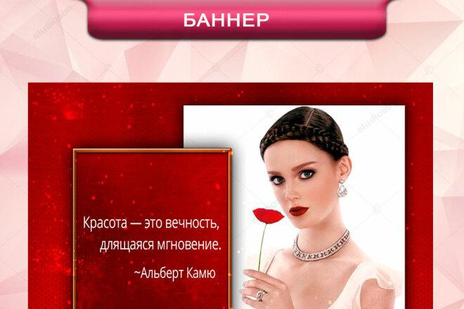250 шаблонов для соц. сетей Vk, Instagram, Facebook 4 - kwork.ru
