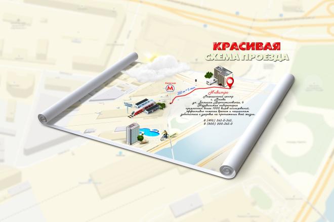 Красивая схема и карта проезда 19 - kwork.ru
