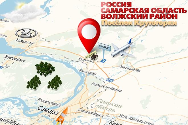 Красивая схема и карта проезда 18 - kwork.ru