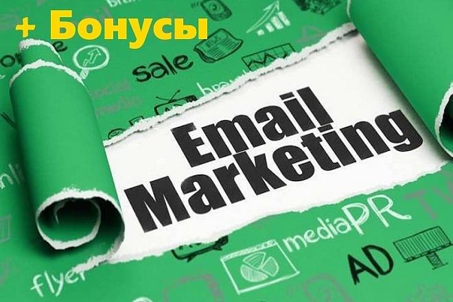 Свой сервис массовых рассылок Mail Sensey 1 - kwork.ru