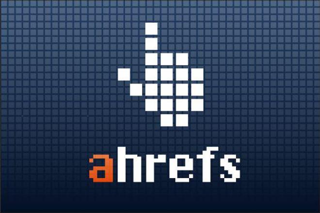 Ahrefs - выгружу все отчеты 15 конкурентов. Плюс бонусный отчет 1 - kwork.ru