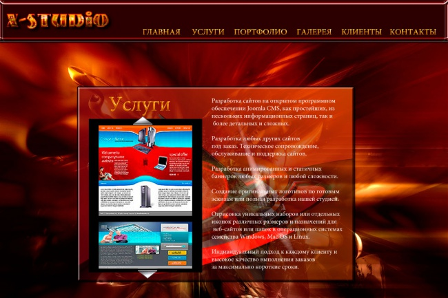 Сайты под ключ, интернет-магазины под ключ 5 - kwork.ru