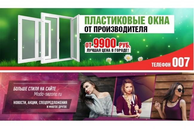 Обложка для группы вконтакте. Дизайн миниатюры в подарок 13 - kwork.ru