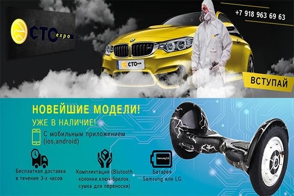 Обложка для группы вконтакте. Дизайн миниатюры в подарок 14 - kwork.ru