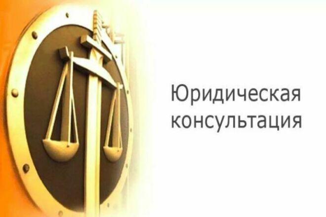 Ссылки с юридических сайтов - пирамида ссылок 1 - kwork.ru
