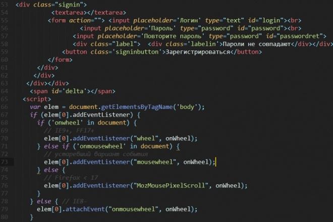 Сверстаю адаптивный сайт по вашему psd шаблону 26 - kwork.ru
