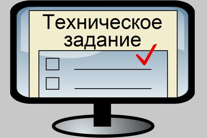 Разработка приложений под Windows 1 - kwork.ru