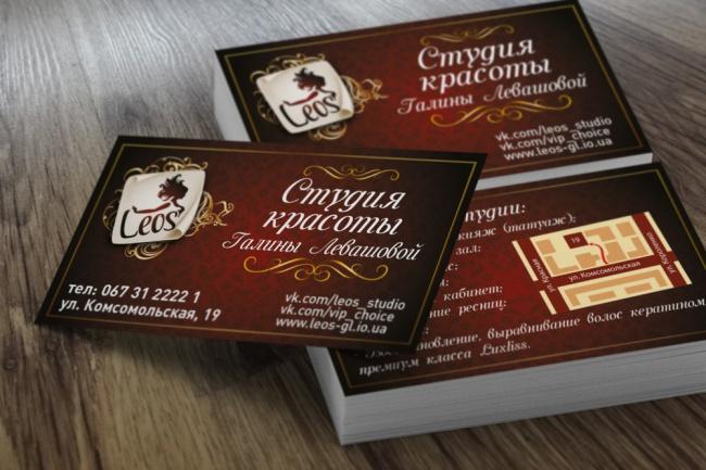 Разработаю дизайн визитки 18 - kwork.ru