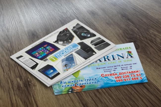 Разработаю дизайн визитки 14 - kwork.ru