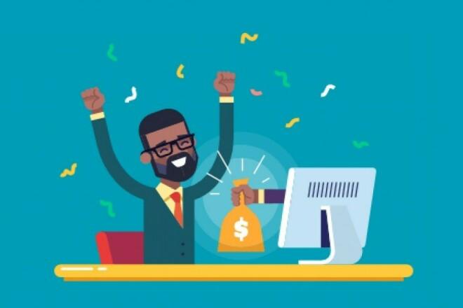 Курс. Как создать бизнес с прибыльностью от 10 000 долларов за 45 дней 1 - kwork.ru