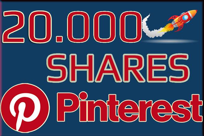 20000 ссылок с Pinterest. Соцсигналы Пинтерест, раскрутка 1 - kwork.ru