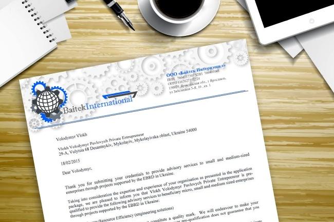 Макет диплома, грамоты, благодарственного письма, сертификата 5 - kwork.ru