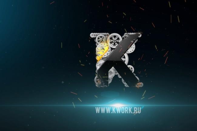 Создам механическое интро 1 - kwork.ru