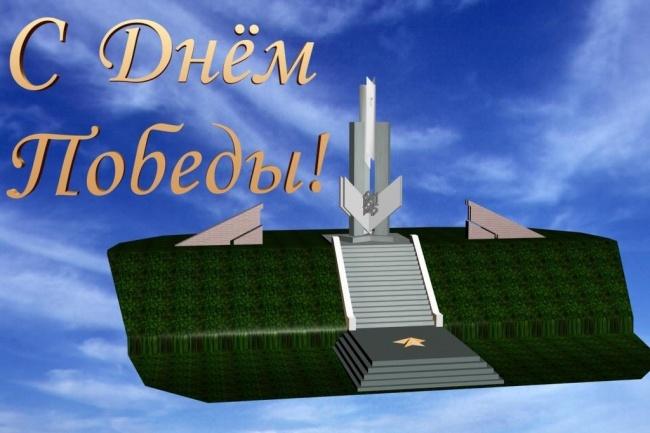 3D модель 40 - kwork.ru