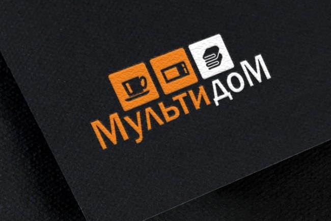 Логотип до полного утверждения 103 - kwork.ru